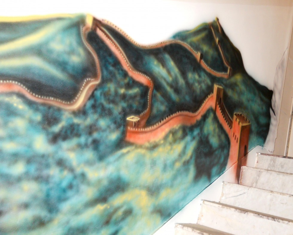 China Great Wall stairs mural